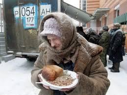 Страной управляют люди, которые не знают, сколько стоит хлеб