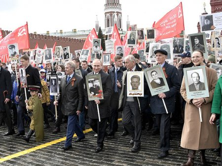 Ежегодная акция «Бессмертный полк» проходит в Москве онлайн