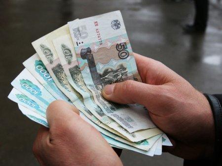Экономисты предрекли девальвацию рубля