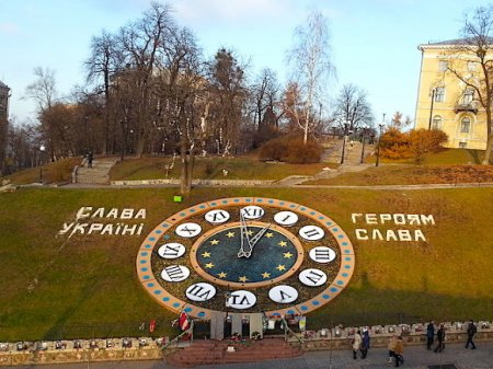 Киев исключил возможность закрепления в Конституции особого статуса Донбасса