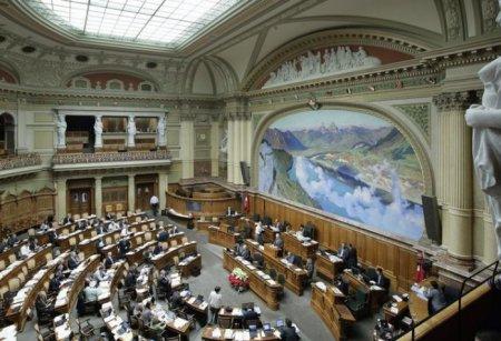 Прокурору Швейцарии грозит импичмент из-за связей с Россией