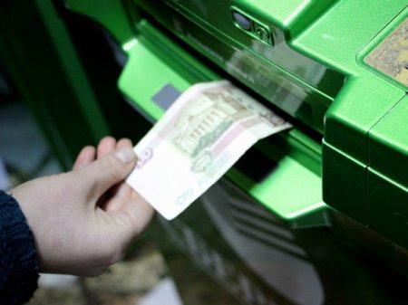 В Подмосковье неизвестные взорвали банкомат в магазине, забрали деньги и скрылись (видео)