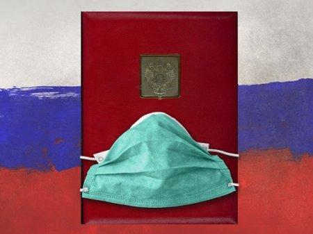 Путин разрешил голосование по почте и интернету