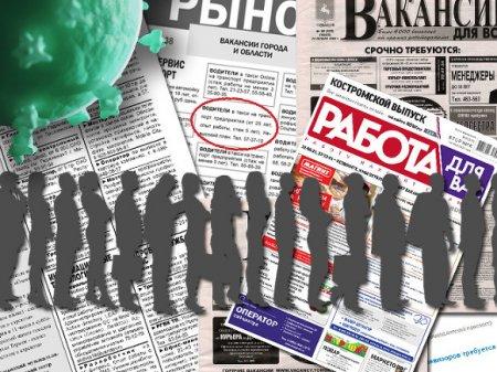 Беглов: В Петербурге из-за коронавирусных ограничений не работают 700 тысяч человек