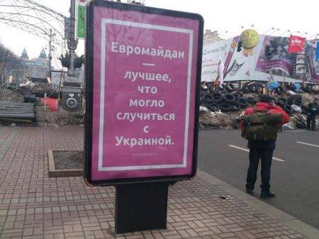 """""""Мы смотрим """"Россию 24"""" и чхать нам на мову"""" – экс-депутат Рады"""
