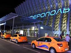 Россиян пригласили на отдых в Крым