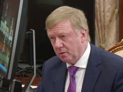 Дело о хищении у Чубайса на 70 млн рублей вернули в прокуратуру