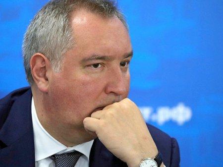 """Рогозин удалил пост, в котором обозвал Ельцина """"патологическим предателем"""""""