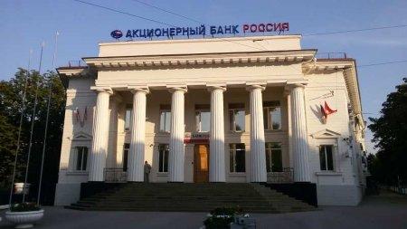 """""""Россия"""" готовится признать Донбасс"""