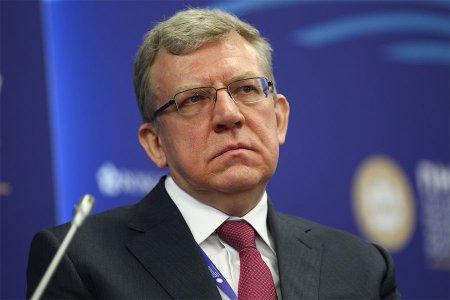 Кудрин счел поддержку россиян в кризис недостаточной