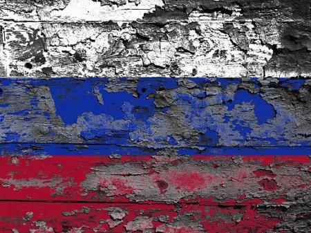 В Новочеркасске на плакатах к Дню России название страны напечатали с одной «с» (фото)