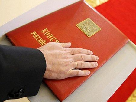 Депутат рассказал, как в России проходит «праздник обнуления»