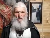 Схиигумен Сергий предложил Путину передать ему полномочия президента