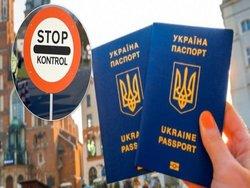 Стало известно об ажиотажном интересе украинцев к поездкам в Россию