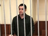 Для студента из США запросили почти 10 лет за нападение на полицейских в Москве