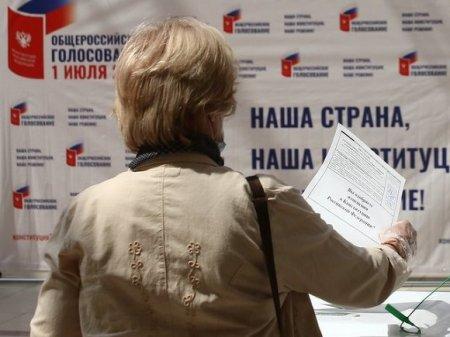 ЦИК подсчитал более 50% голосов по поправкам в Конституцию