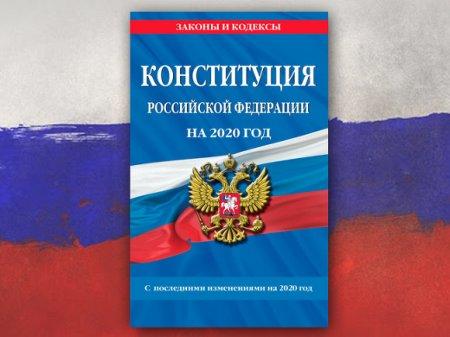 Экзитпол: Более 60% петербуржцев и 50% москвичей— против поправок в Конституцию