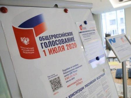 Голосование по поправкам к Конституции РФ завершилось, ЦИК обработал 25% голосов