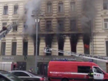 Пожар в историческом доме на Тверской удалось локализовать