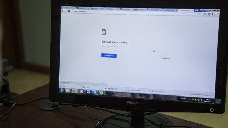 В Казахстане закрыли доступ к российскому сатирическому сайту «Панорама»