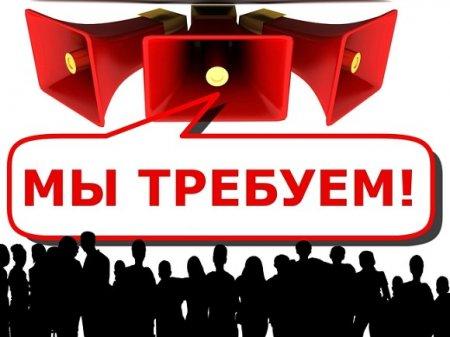 Жители России призвали посадить педофила из Казани за изнасилование полуторагодовалой дочери