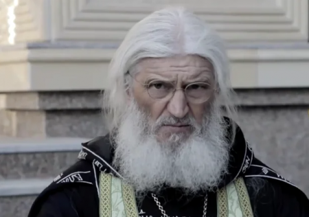 Митрополит Екатеринбургский Кирилл написал письмо схиигумену Сергию
