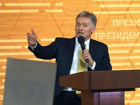 Песков: Россия продолжит помогать Донбассу
