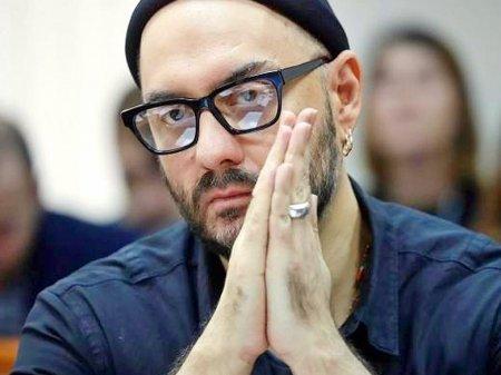 Серебренников решил не обжаловать приговор