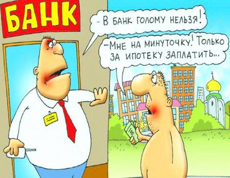 Программу льготной ипотеки в РФ свернут к 1 ноября