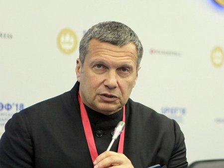 «Надоел не только россиянам»: «токсичного» телеведущего Соловьева убрали из эфира в Белоруссии