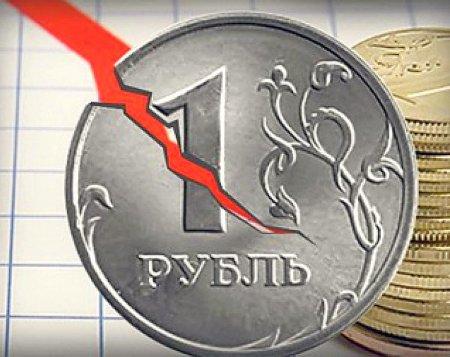 Дефицит бюджета РФ с начала года составил 1,5 трлн рублей