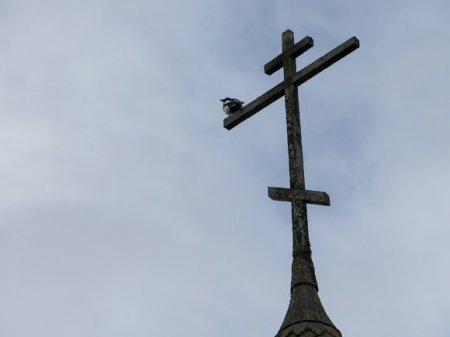 В РПЦ ввели наказание за обнародование конфиденциальной внутрицерковной информации