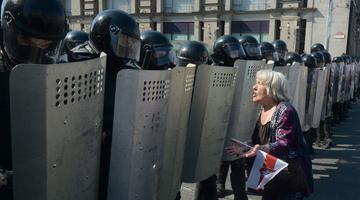 ОБСЕ проведет чрезвычайное расследование преступлений белорусских властей