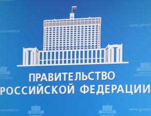 Экономисты жестко раскритиковали планы правительства Мишустина
