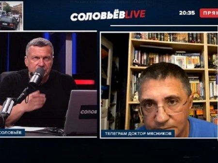 Видео: доктор Мясников молчит, пока Соловьев две с половиной минуты кричит