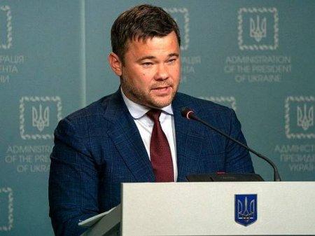 Экс-главу офиса Зеленского вызвали на допрос после обвинений в адрес его преемника в «договоренностях» с РФ