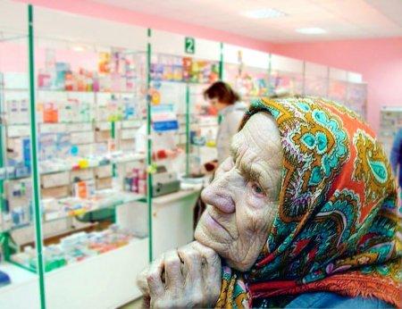 Цена лекарства от COVID в аптеках будет больше МРОТ
