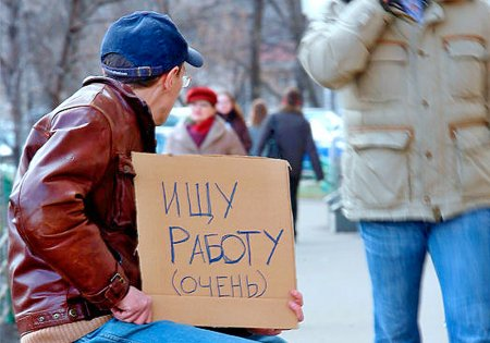 Безработица в России вышла на плато