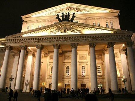 Большой театр отменил спектакли на Камерной сцене