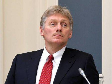 В Кремле констатировали, что «ситуация в экономике непростая»