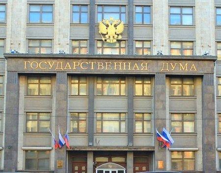 В комитете Думы задумались о компенсациях за сбор компаниями личных данных
