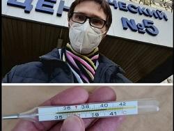 """Температура – 40,2. Побочные последствия российской вакцины """"Спутник V"""""""