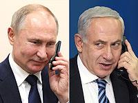 Нетаниягу обсудил с Путиным сотрудничество по российской вакцине против короновируса
