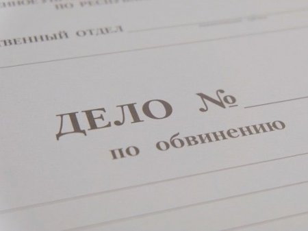 В Белоруссии возбудили уголовное дело против врача, разгласившего сведения о погибшем Бондаренко