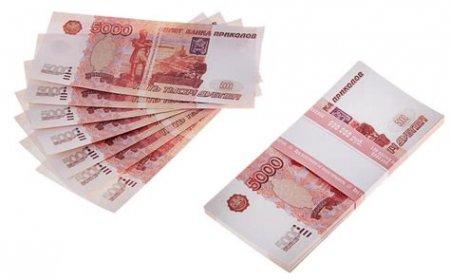 Аферист уговорил москвичку выкинуть в окно миллион рублей