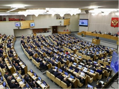 """""""Позор на весь мир"""": премии чиновникам на 201 млрд рублей в проекте бюджета"""