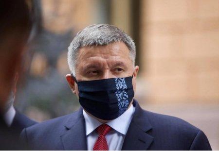 """Аваков выступил за """"радикальный локдаун"""" в Украине на три недели"""