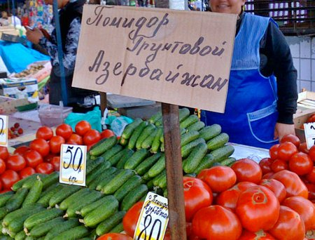 Начал действовать запрет на ввоз в РФ томатов и яблок из Азербайджана