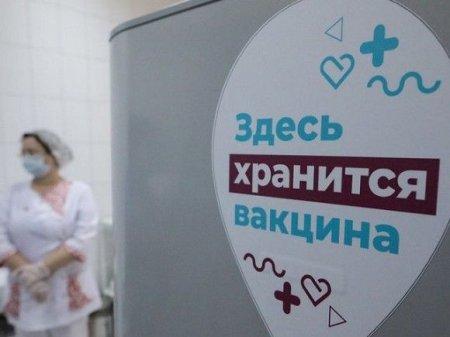 Москва снова расширила список категорий для вакцинации от коронавируса