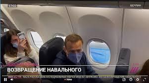 Самолет из Берлина, на котором летит Навальный, перенаправили из Внуково в Шереметьево